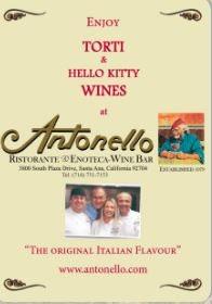 Hello Kitty Wine 4 Tortiwinepiontero