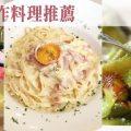 artisan-gourmet banner-01