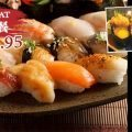 101 sushi banner