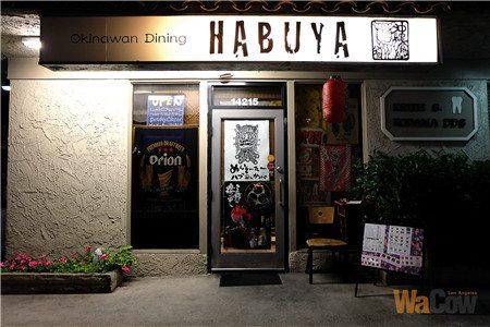 Habuya05
