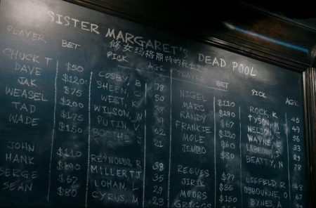 Deadpool easter egg 1