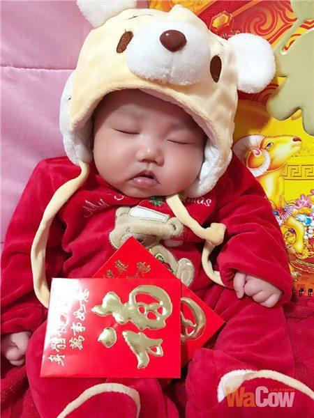charming baby v307