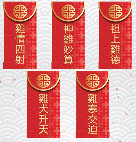 red packet1