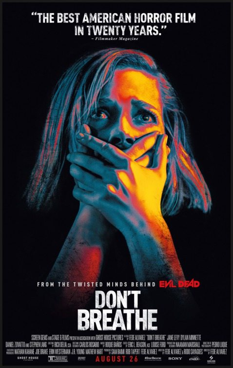 Don't Breathe 暫時停止呼吸