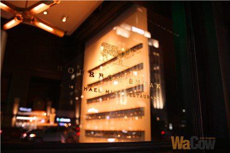 bourbon15