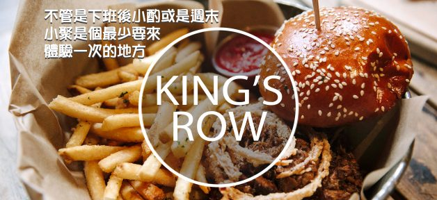 king's row bar