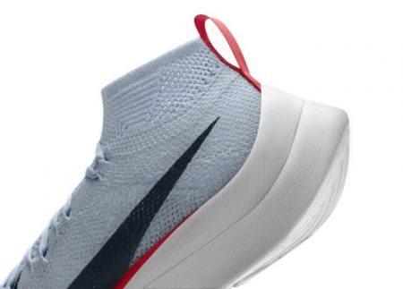Nike zoomx 2 gq