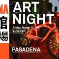 pasadena art night banner-01