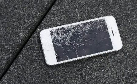 Cracked Phone 2 NBC News