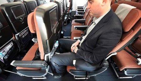 Shrinking Seat 1 Stuff