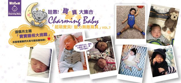 charming baby may banner-01