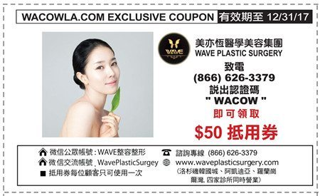 la-coupon-web-apr01