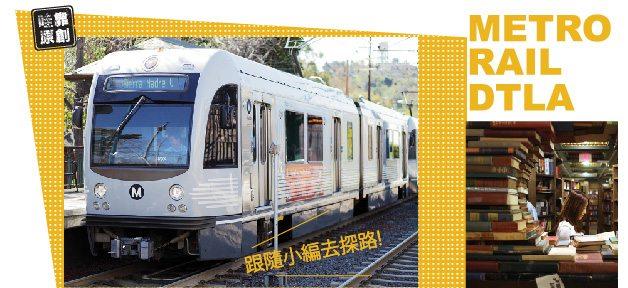 metro banner-01
