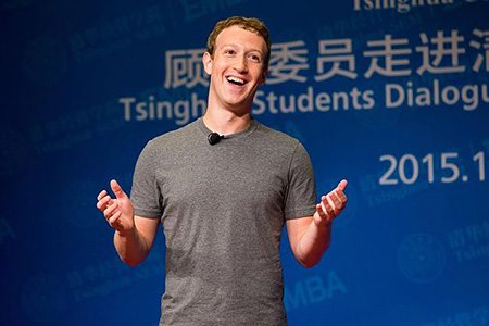 Guest_lecture_of_Mark_Zuckerberg_during_the_Tsinghua_SEM_advisory_board_meeting_in_2015