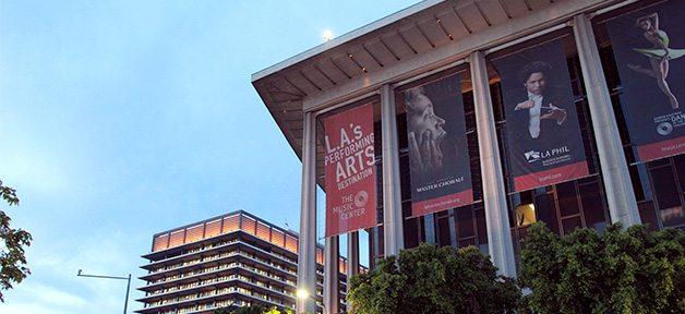 Music center banner