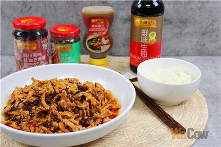 SHREDDED PORK WITH SPICY SAUCE14