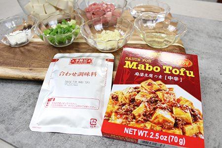Mabo Tofu 2
