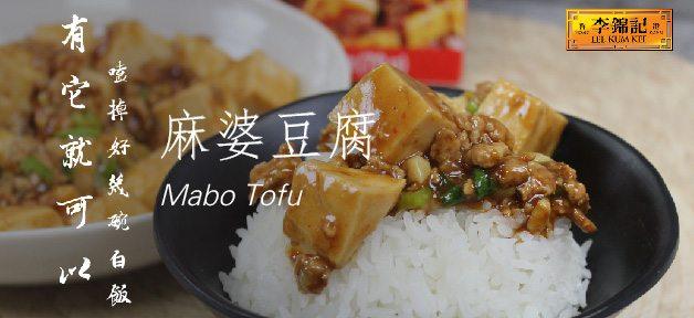 Mabo Tofu BANNER-01