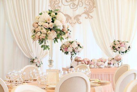 WeddingBanquet