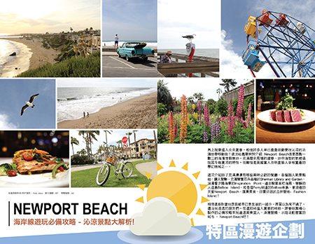 Santa Monica企劃_p1p2B