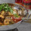 Hot & Spicy Casserole banner-01