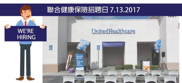 United Health Care_Feature Banner_2