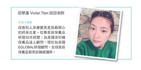 vivian Tien