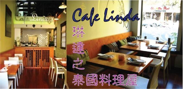 CafeLinda_Banner