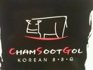 CHAM SOOT GOL7